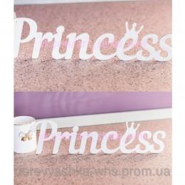 Надпись из дерева Принцесса